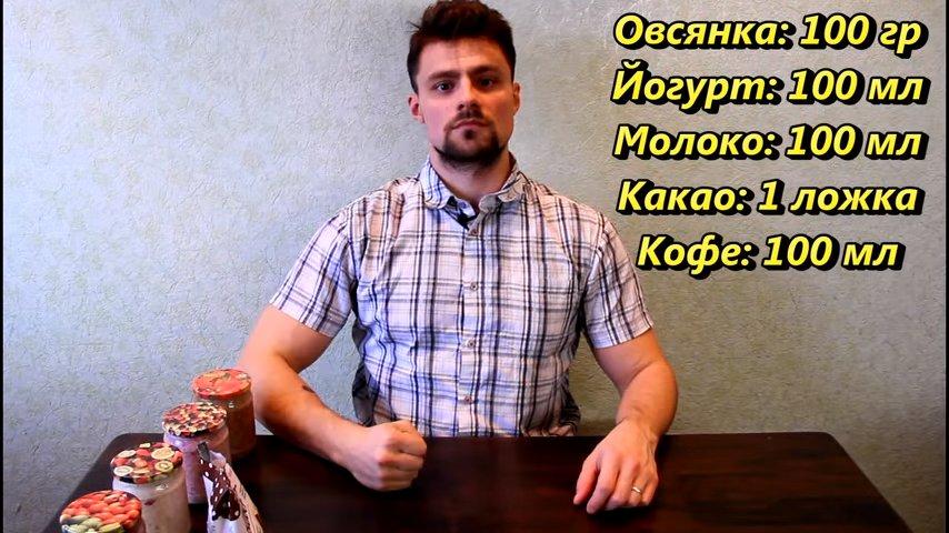 ovsyanka_s_kofe