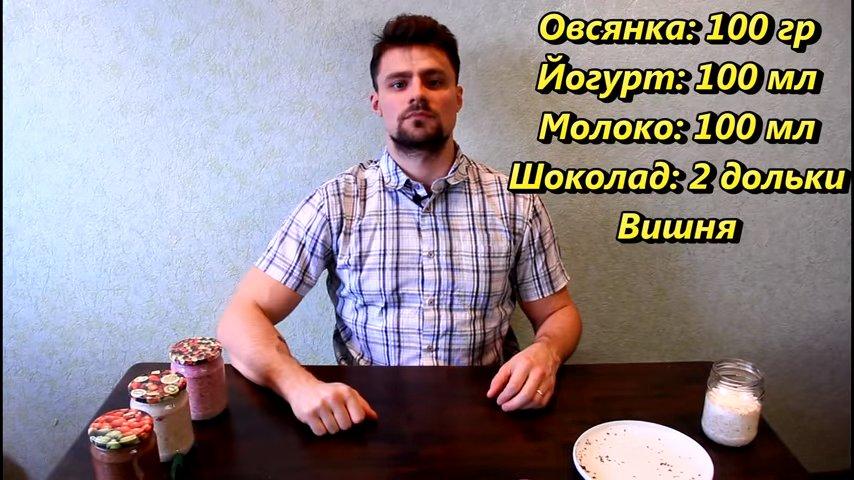 ovsyanka_s_vishnej