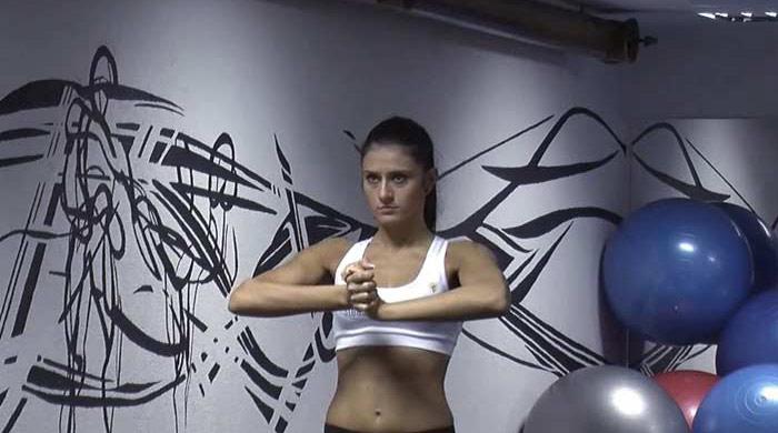 Изометрическое упражнение